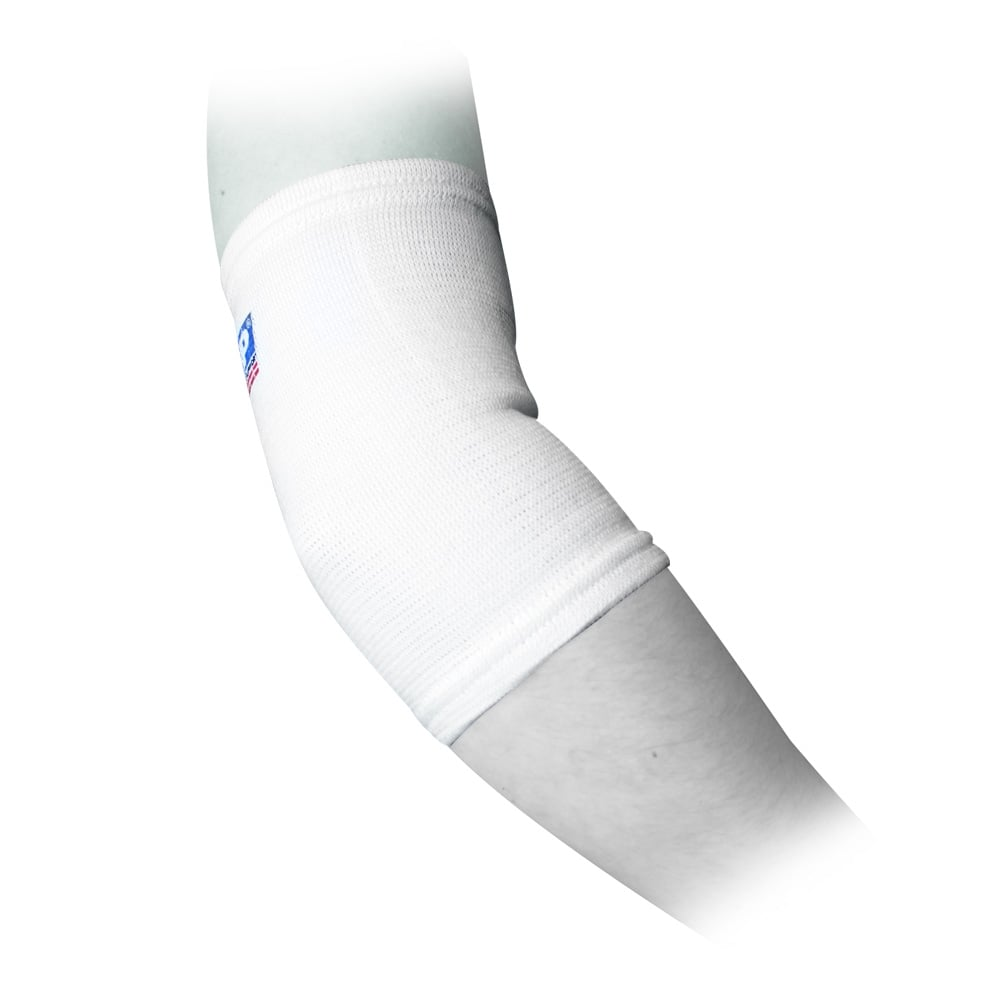 Elbow Support (603) Price in Pakistan
