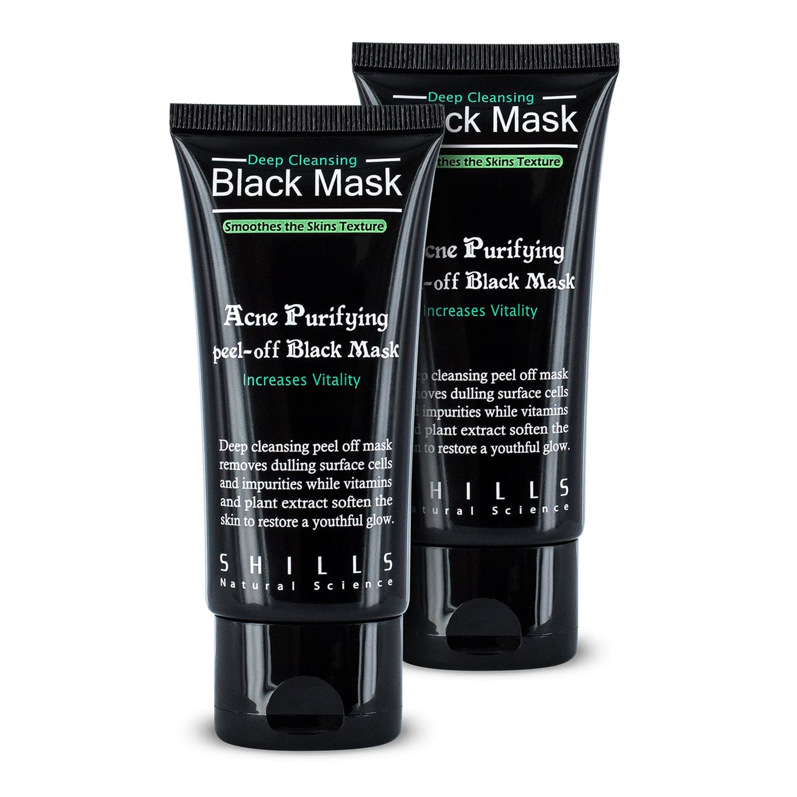 Pack of 2 Black Head Remover Black Mask in Pakistan