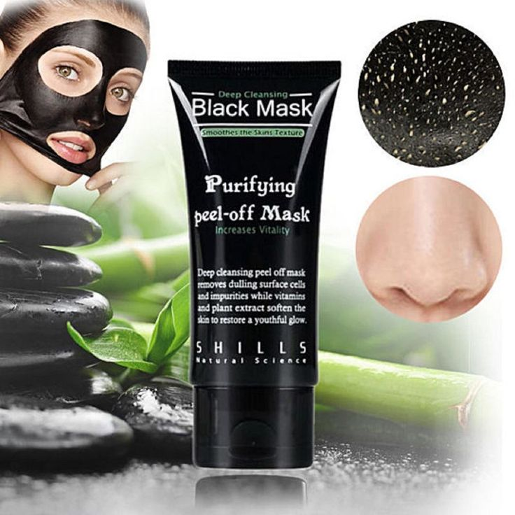Pack of 2 Black Head Remover Black Mask