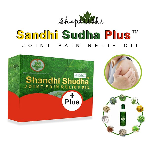 Sandhi Sudha Plus Joint Pain Relief Oil in Pakistan
