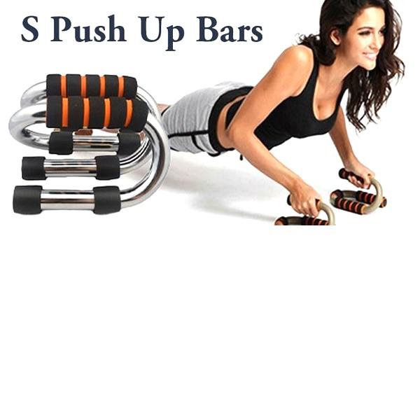 Push Up Stand in Pakistan
