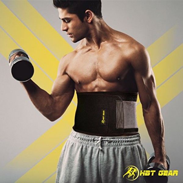 HBT Gear Waist Trimmer in Pakistan