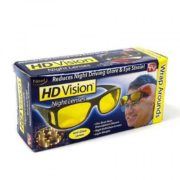 HD New Night Vision Glasses in Pakistan